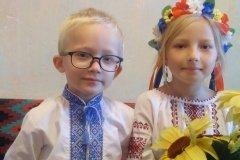 zobrazhennya_viber_2020-08-20_14-10-19