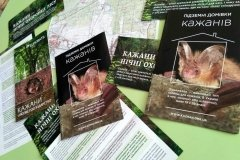zobrazhennya_viber_2020-06-15_09-40-21