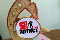zobrazhennya_viber_2020-09-01_11-2537