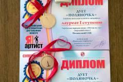 zobrazhennya_viber_2020-09-01_11-25-37