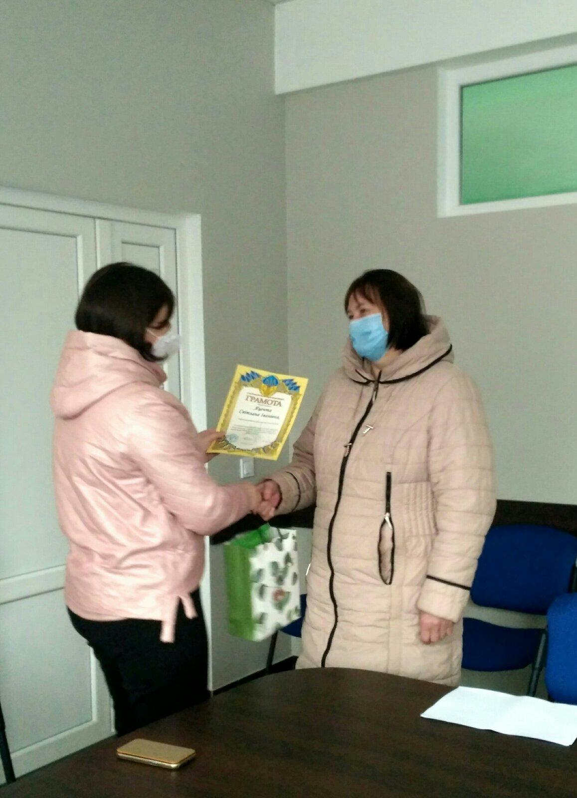 Tretya-zobrazhennya_viber_2020-10-30_10-08-58