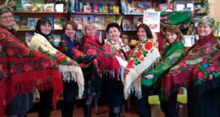 Українська хустина. Краса жіночої і дівочої вроди