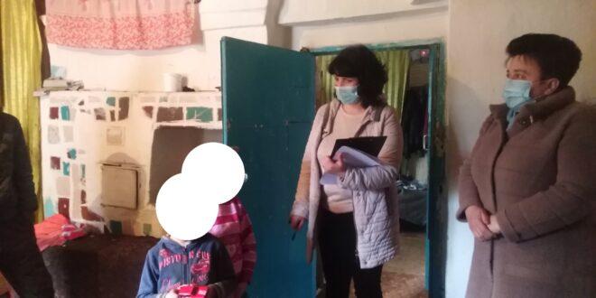 Тривають заходи, спрямовані на соціально-правовий захист дітей